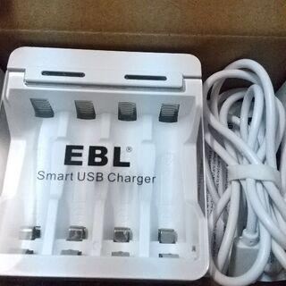 EBL 急速電池充電器 ジャンク品
