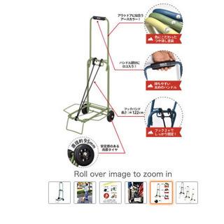 【ネット決済】Shopping cart