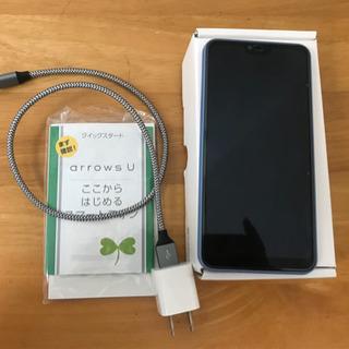 新品 arrows U ブルー 32 GB SIMフリー スマホの画像