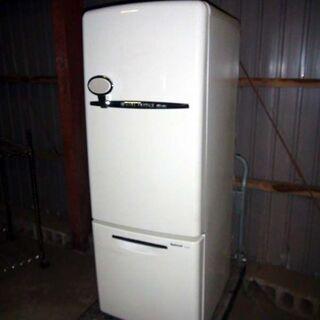 レトロな冷蔵庫 162L