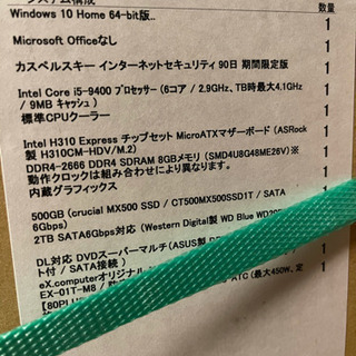 デスクトップパソコン モニター キーボード マウス付き