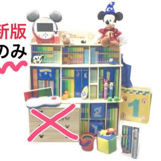 リニューアル最新版 本棚 ディズニー英語システム DWE BOO...