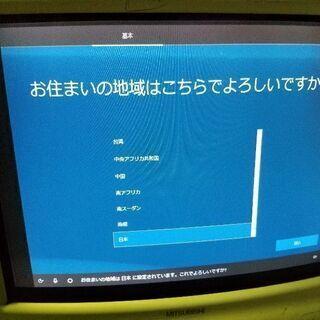 【ネット決済】三菱ダイアモンドトロン RD21GX ブラウン管 ...