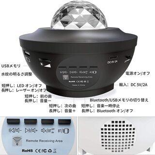 【新品・未使用】スタープロジェクター − 東京都