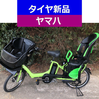 D08D電動自転車M80M☯️ブリジストンアンジェリーノ超高性能...