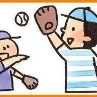 ★野球★ボールの投げ方をお教え下さい m(_ _)m