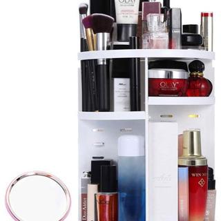 化粧収納ボックス 360回転 調節可能