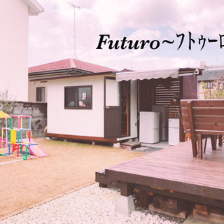 【品物入荷してます】Futuro~フトゥーロ~