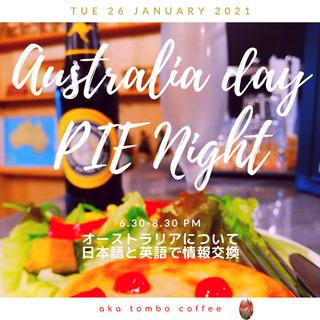 1月26日オーストラリアデー「パイナイト」英語学習や海外生活につ...
