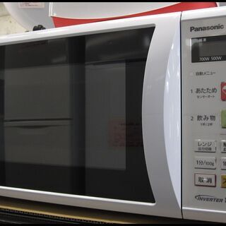 新生活!6380円 パナソニック 電子レンジ 2016年製