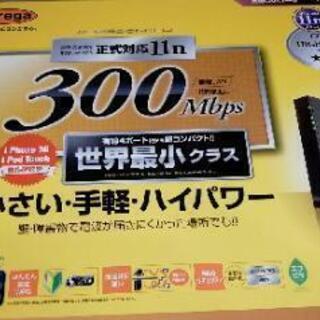 Wi-Fiルーター COREGA CG-WLR300NM-U②