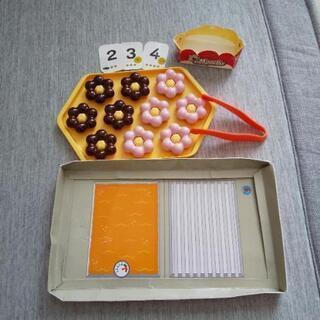 ドーナツ おもちゃ