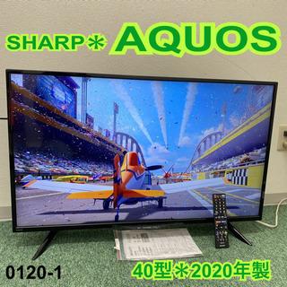 配達無料地域あり*シャープ  液晶テレビ アクオス  40型 2...