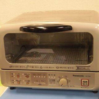 JM9776)Panasonic オーブントースター 幅:…
