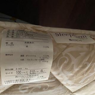 超美品♪ 西川リビング 日本製ふとん