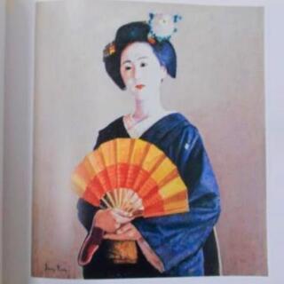 図録 吉井淳二展 文化勲章受章記念 朝日新聞社 1990