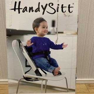 ミヌイ ハンディシットチェア 高さ調整椅子