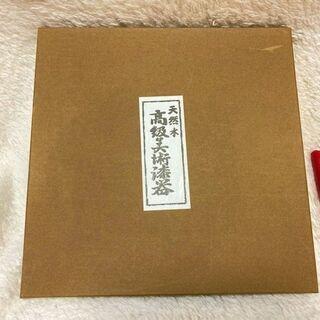 ★箱入り未使用!!直径24㎝・天然木の漆のお盆「高級美術漆器」★ - 売ります・あげます
