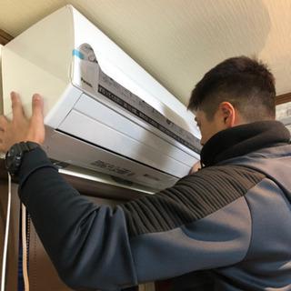 閑散期サービス‼︎ 国家資格者による丁寧施工‼︎エアコン工事¥1...