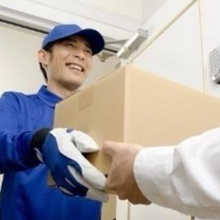 【大募集】大手企業の宅配ドライバー(普通免許でOK‼︎)月収40...