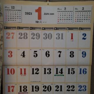 2021年カレンダーが余っている方譲ってください。
