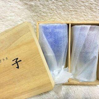 ★未使用・2個セット!!手作りの切子(きりこ)グラス・青&小豆色・高さ13.5㎝★ - 売ります・あげます