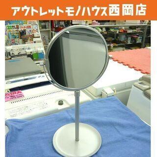 拡大鏡付メイク用卓上ミラー スタンドミラー 鏡 3倍クローズアッ...