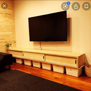 テレビを壁掛けにするための金具 14インチ〜42インチ