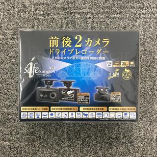【未開封新品】コムテック ドライブレコーダー【DC-DR6…