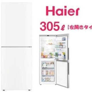 【ネット決済】冷凍 冷蔵庫 / haier / 305L / j...