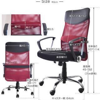 【ネット決済】オフィス用チェア デスクセット
