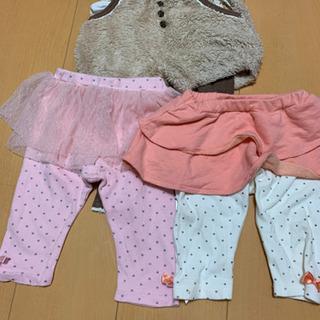 スカート付きズボン 3枚セット