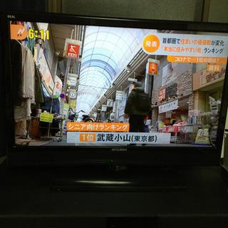 MITSUBISHI 32インチ 地上デジタル 液晶テレビ