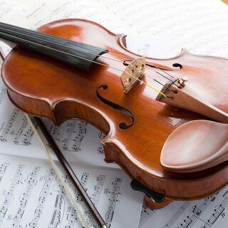 【ヴァイオリンの生徒さんを募集します】