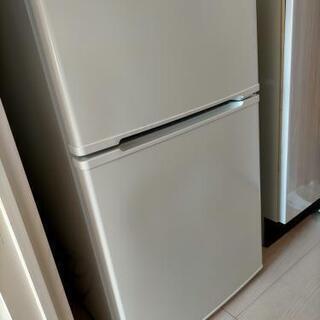 ノンフロン冷凍冷蔵庫 YRZ-C09B1