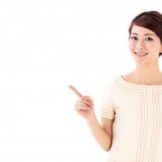 ■カフェ婚スタッフ募集■時給1500円~■交通費全額支給■
