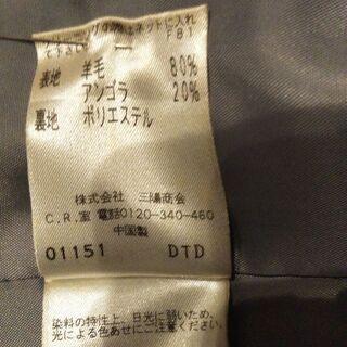 グレーのコート − 静岡県