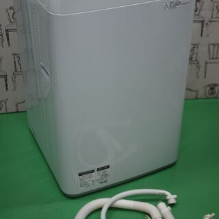 美品 シャープ 全自動 洗濯機 ES-GE45R 4.5K…