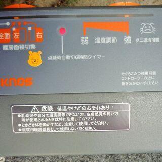 ☆テクノス TEKNOS TWA-2000B 電気カーペット◆足元からあたたかい - 家電