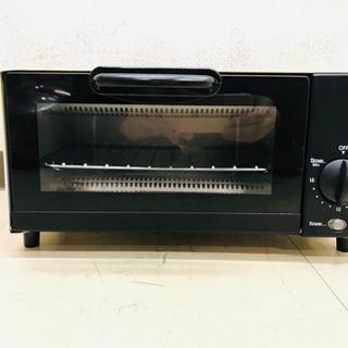 【キレイ】オーブントースター