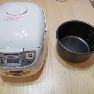 炊飯器あげます