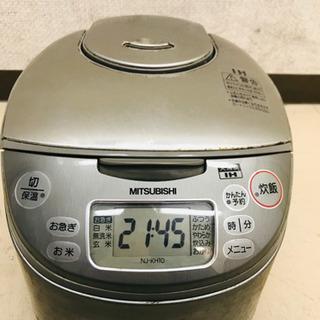 IH 炊飯器 MITSUBISHI