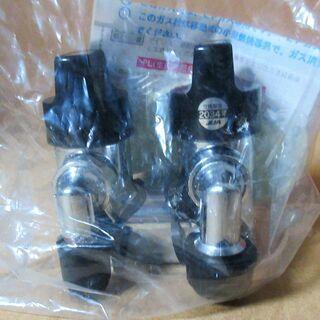 ☆光陽産業 025ZL LPガス用 ON/OFFヒューズガス栓◆非常に安全性の高い機構の画像
