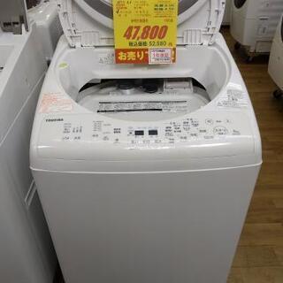 J032★1年保証 8K/4,5K★洗濯乾燥機★AW-8V6 2018年製 の画像