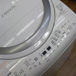 J032★1年保証 8K/4,5K★洗濯乾燥機★AW-8V6 2018年製  − 愛知県