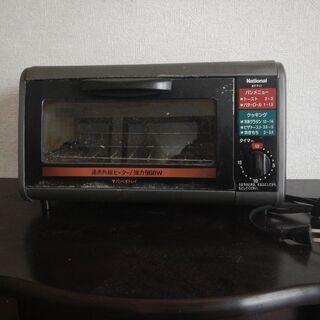 画像のオーブントースターを無料で差し上げます。