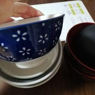 【全部新品】ペア茶碗、飯椀、汁椀【おまけ】まな板、おたま