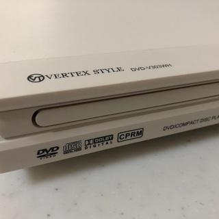 【中古】ヴァーテックススタイル DVDプレーヤー「DVD-V303WH」  - 売ります・あげます