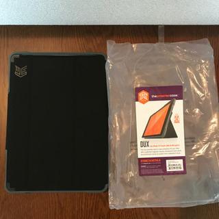 9.7インチ対応iPadケース 新品未使用