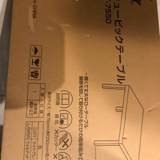 ローテーブル 新品 ブラウン - 家具
